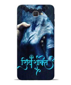 Shiv Shakti Samsung J7 Prime Mobile Cover