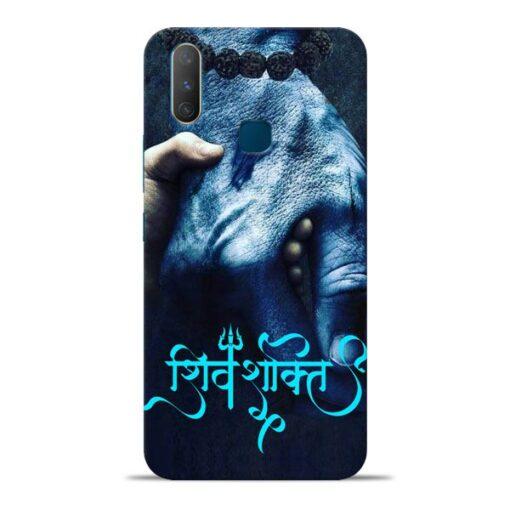 Shiv Shakti Vivo Y17 Mobile Cover