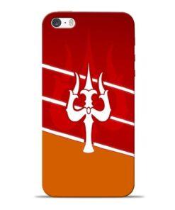 Shiva Trishul Apple iPhone 5s Mobile Cover