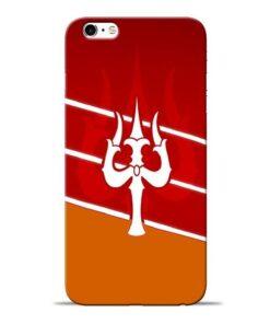 Shiva Trishul Apple iPhone 6s Mobile Cover