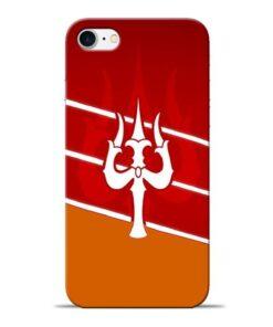 Shiva Trishul Apple iPhone 8 Mobile Cover