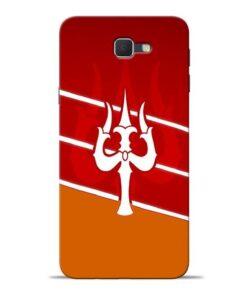 Shiva Trishul Samsung J7 Prime Mobile Cover