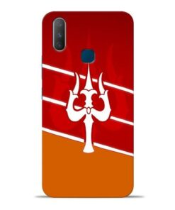 Shiva Trishul Vivo Y17 Mobile Cover