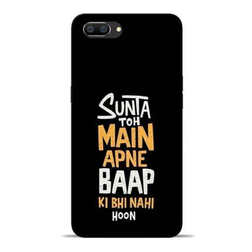 Sunta Toh Main Oppo Realme C1 Mobile Cover