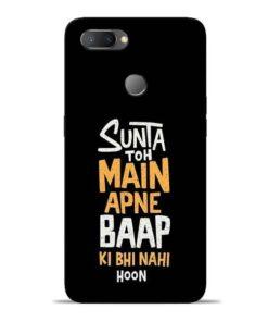 Sunta Toh Main Oppo Realme U1 Mobile Cover