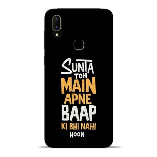 Sunta Toh Main Vivo V11 Mobile Cover