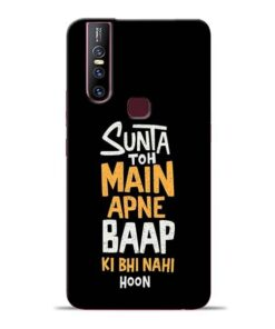 Sunta Toh Main Vivo V15 Mobile Cover
