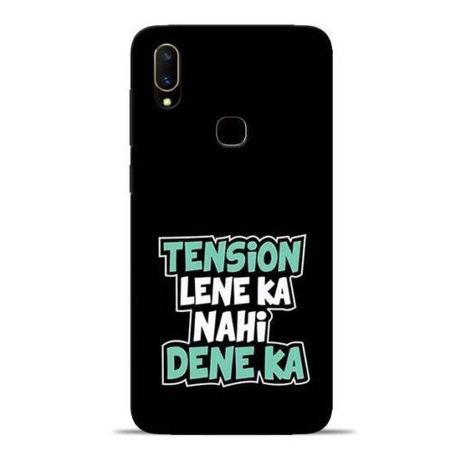 Tension Lene Ka Nahi Vivo V11 Mobile Cover
