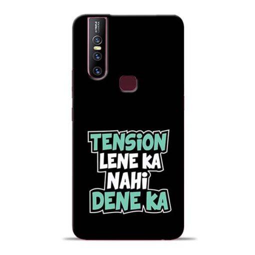 Tension Lene Ka Nahi Vivo V15 Mobile Cover