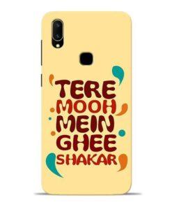 Tere Muh Mein Ghee Vivo V11 Mobile Cover