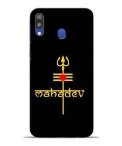 Trishul Om Samsung M20 Mobile Cover
