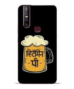 Vitamin Pee Vivo V15 Mobile Cover