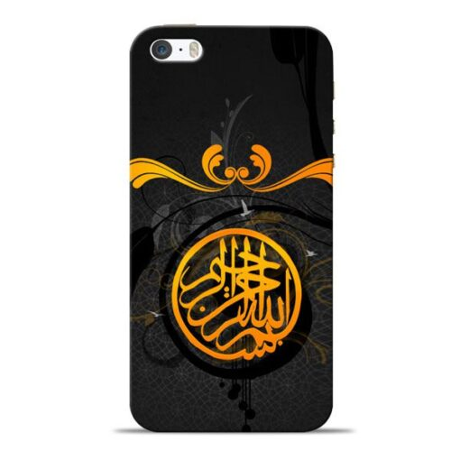 Yaad Rakho Apple iPhone 5s Mobile Cover