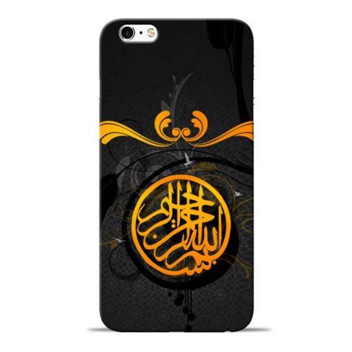 Yaad Rakho Apple iPhone 6 Mobile Cover