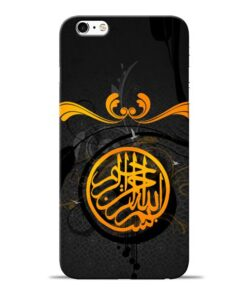 Yaad Rakho Apple iPhone 6s Mobile Cover