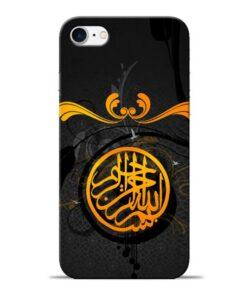 Yaad Rakho Apple iPhone 7 Mobile Cover