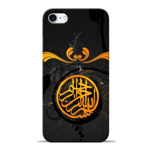 Yaad Rakho Apple iPhone 8 Mobile Cover