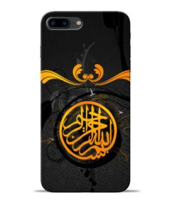 Yaad Rakho Apple iPhone 8 Plus Mobile Cover