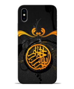 Yaad Rakho Apple iPhone X Mobile Cover