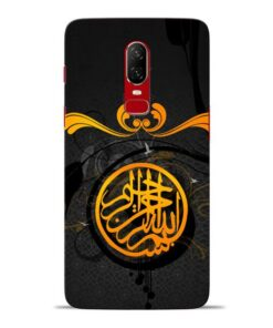 Yaad Rakho Oneplus 6 Mobile Cover