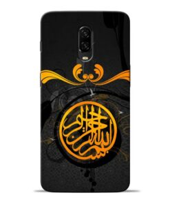 Yaad Rakho Oneplus 6T Mobile Cover