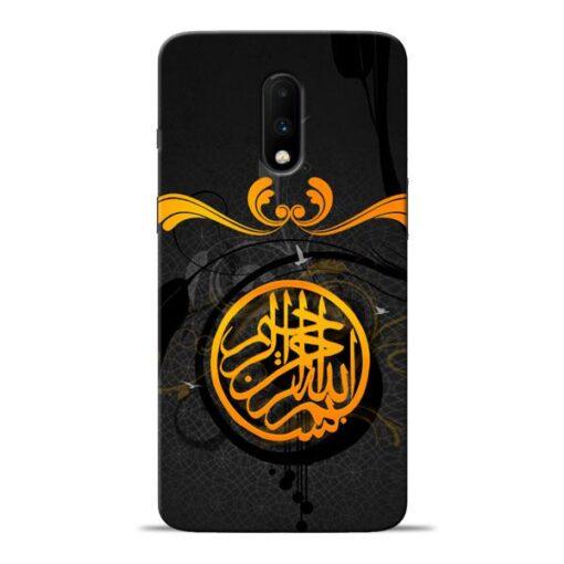 Yaad Rakho Oneplus 7 Mobile Cover