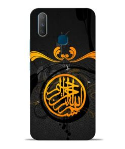 Yaad Rakho Vivo Y17 Mobile Cover