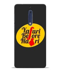Yafari Before Nokia 5 Mobile Cover