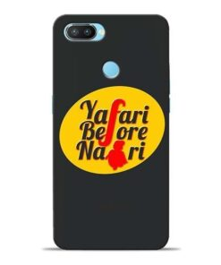 Yafari Before Oppo Realme 2 Pro Mobile Cover