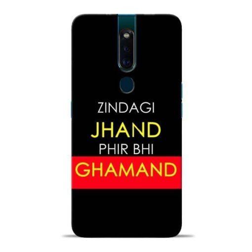 Zindagi Jhand Oppo F11 Pro Mobile Cover