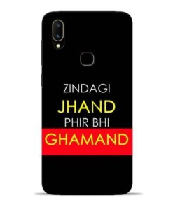 Zindagi Jhand Vivo V11 Mobile Cover