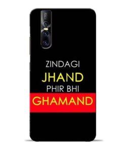 Zindagi Jhand Vivo V15 Pro Mobile Cover