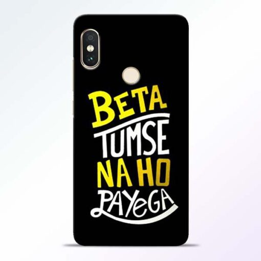 Beta Tumse Na Redmi Note 5 Pro Mobile Cover