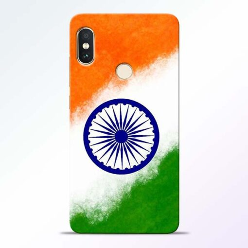 Indian Flag Redmi Note 5 Pro Mobile Cover