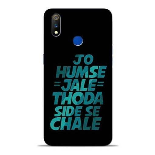 Jo Humse Jale Oppo Realme 3 Pro Mobile Cover
