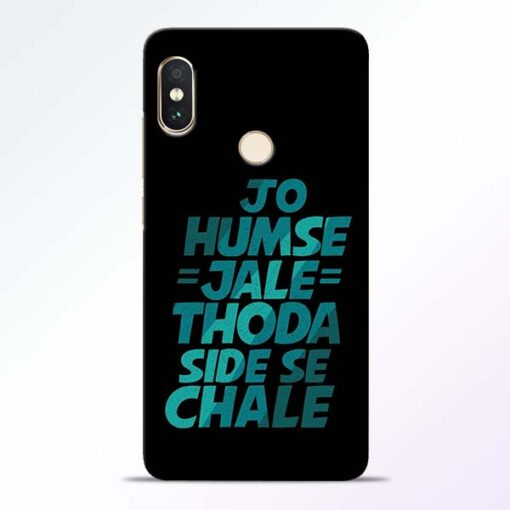 Jo Humse Jale Redmi Note 5 Pro Mobile Cover
