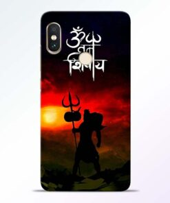 Om Mahadev Redmi Note 5 Pro Mobile Cover