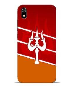 Shiva Trishul Redmi 7A Mobile Cover