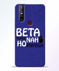 Beta Tumse Na Vivo V15 Mobile Cover