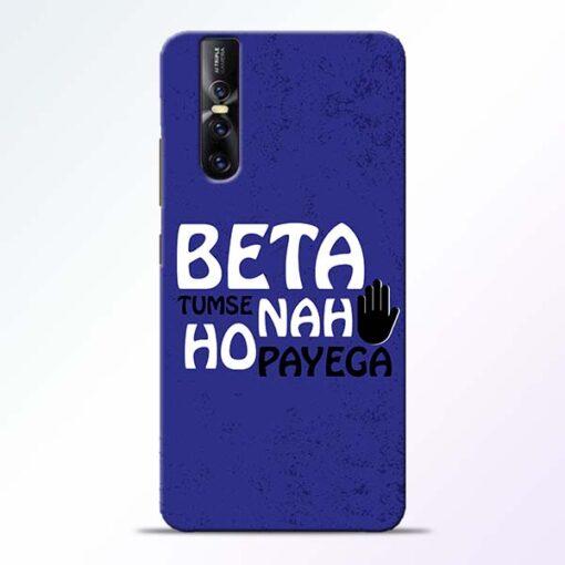 Beta Tumse Na Vivo V15 Pro Mobile Cover