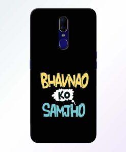 Bhavnao Ko Samjho Oppo F11 Mobile Cover