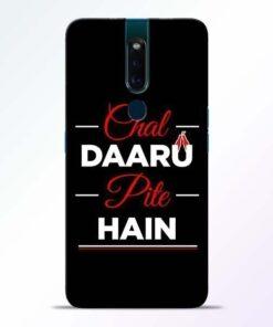 Chal Daru Pite H Oppo F11 Pro Mobile Cover