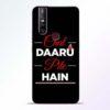 Chal Daru Pite H Vivo V15 Mobile Cover