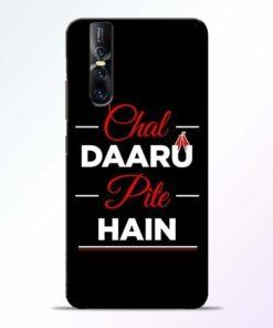 Chal Daru Pite H Vivo V15 Pro Mobile Cover