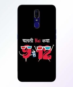 Chalti Hai Kiya Oppo F11 Mobile Cover