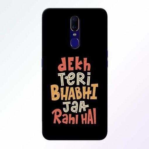 Dekh Teri Bhabhi Oppo F11 Mobile Cover