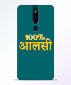 Full Aalsi Oppo F11 Pro Mobile Cover
