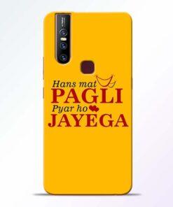 Hans Mat Pagli Vivo V15 Mobile Cover