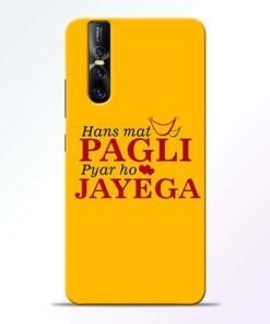 Hans Mat Pagli Vivo V15 Pro Mobile Cover
