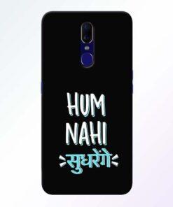 Hum Nahi Sudhrenge Oppo F11 Mobile Cover